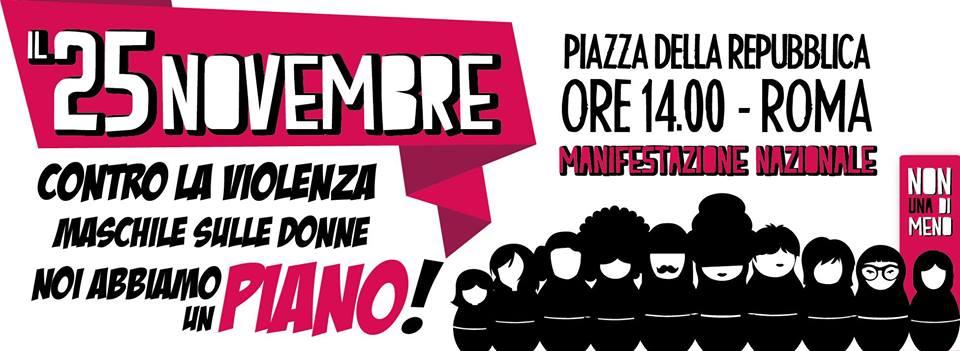 Manifestazione nazionale 25 novembre 2017 ROMA